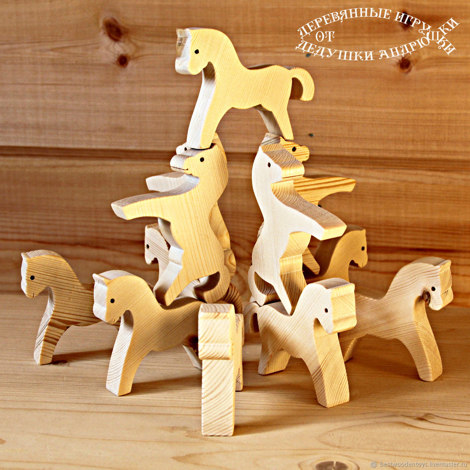 Toy designer - Saw `Circus horses`. Wooden toys from Grandpa Andrewski.