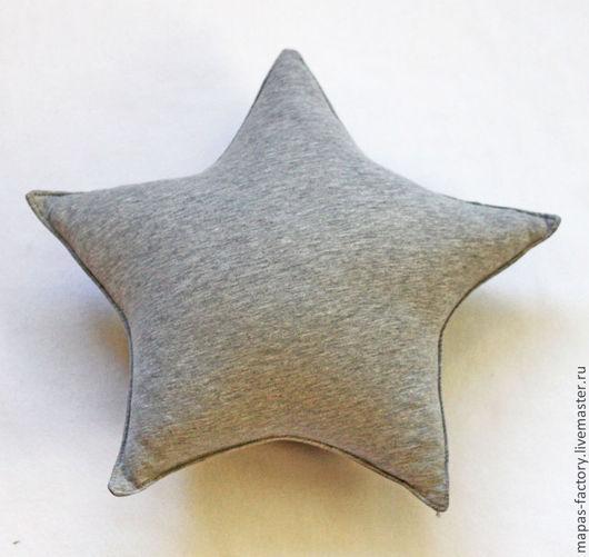 Мягкая, обнимательная  подушка Звезда для взрослых детей и маленьких взрослых.
