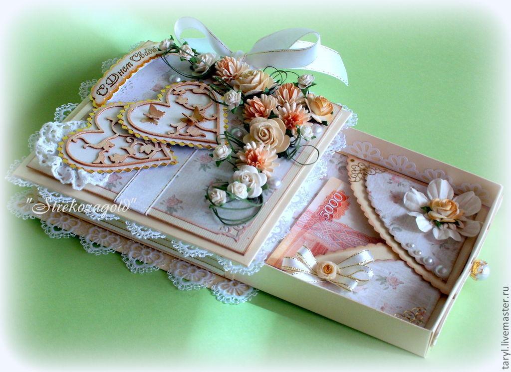 Извинениями фото, открытка коробочка свадебная