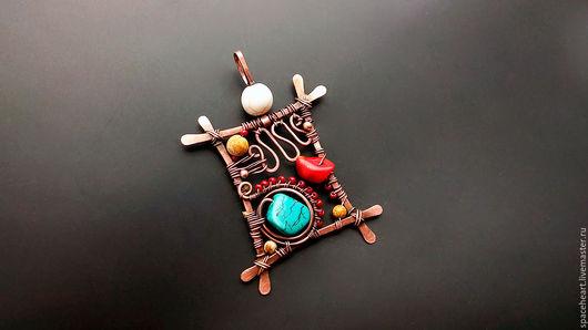 """Кулоны, подвески ручной работы. Ярмарка Мастеров - ручная работа. Купить Кулон """"Шаманский талисман"""". Handmade. Коричневый, wire work"""