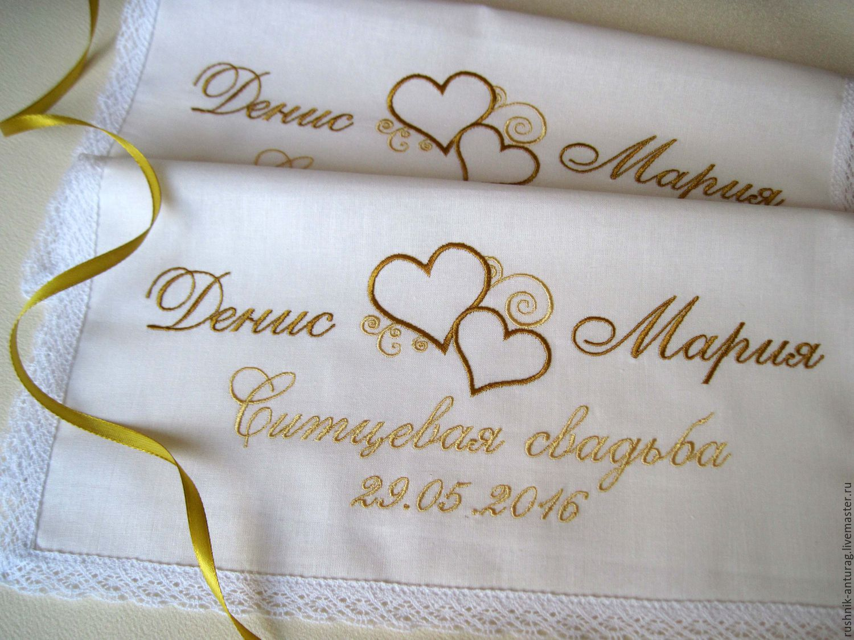 Ситцевая свадьба подпись к фото