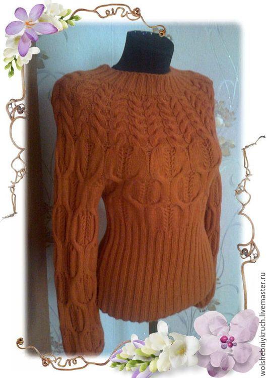 Кофты и свитера ручной работы. Ярмарка Мастеров - ручная работа. Купить Вязаный шерстяной свитер. Handmade. Вязаный свитер