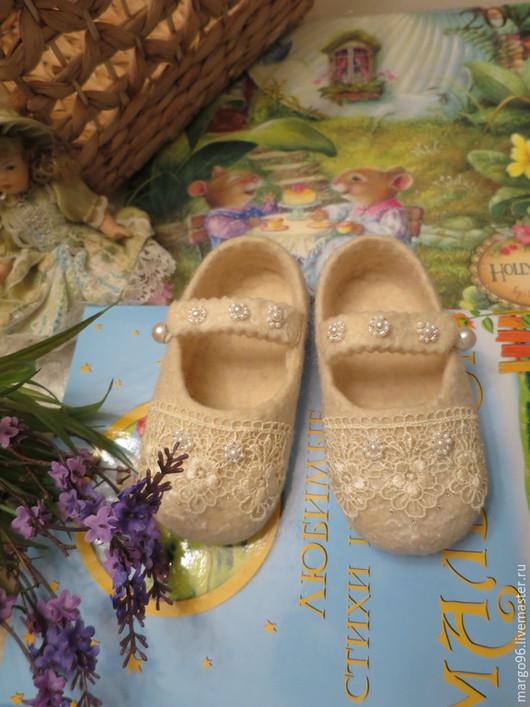 Туфельки от Феи. Ярмарка Мастеров - ручная работа. Handmade. Купить детские туфельки. Валяная обувь.