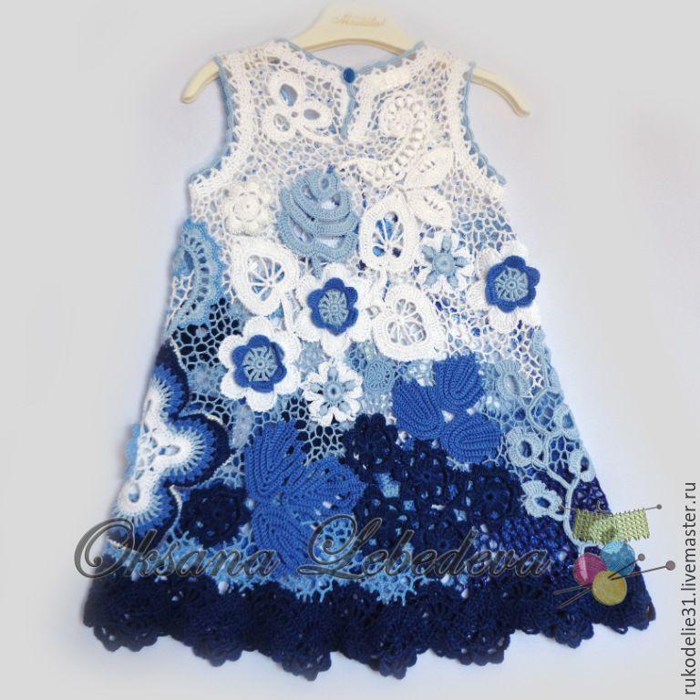 Купить Платье Для Девочки На Утренник