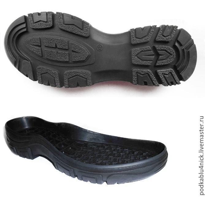 Подошва для обуви TRACK, Материалы для валяния, Липецк,  Фото №1