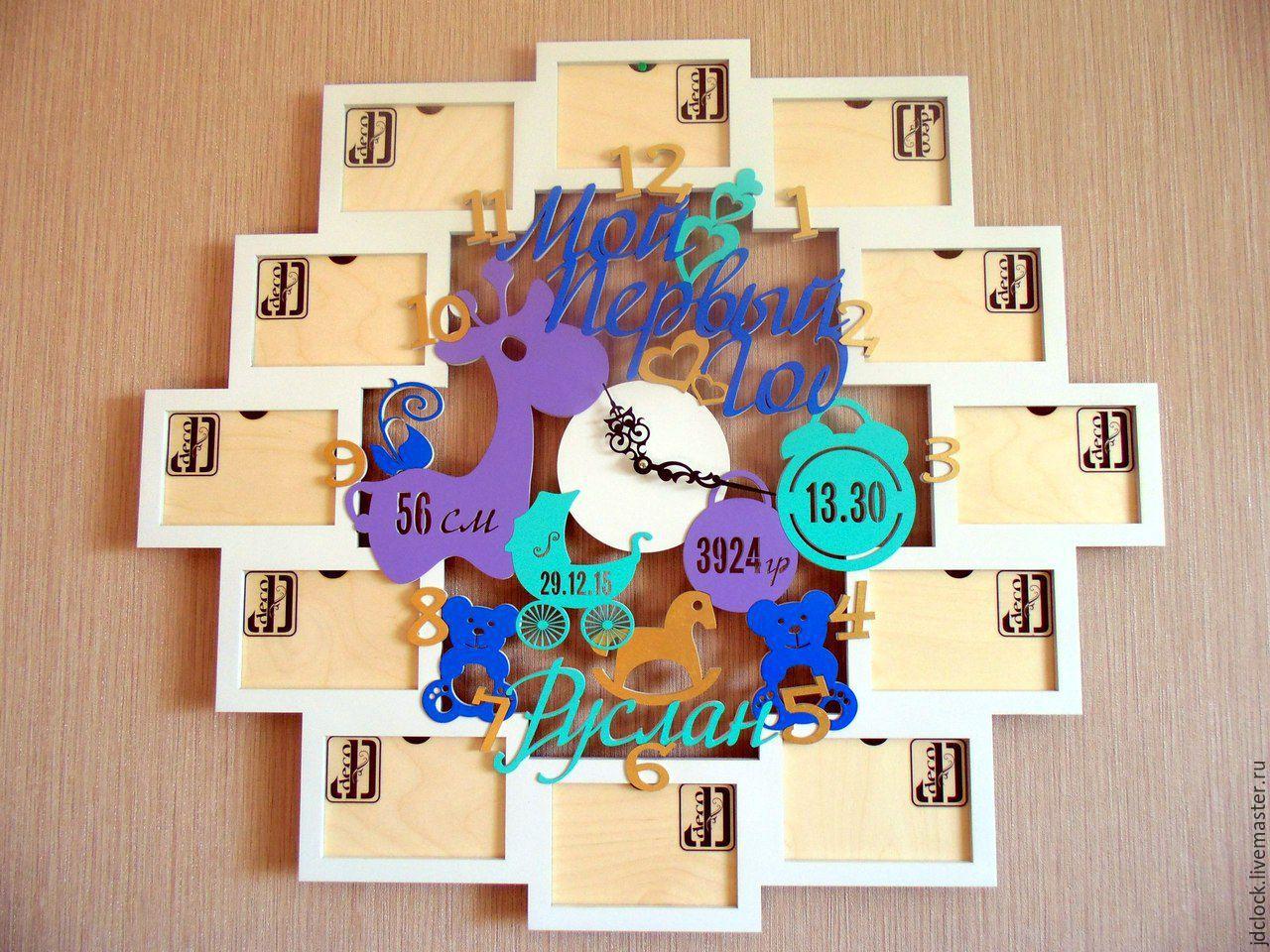 """Для новорожденных, ручной работы. Ярмарка Мастеров - ручная работа. Купить Часы-метрика """"Мой первый год"""". Handmade. Метрика"""