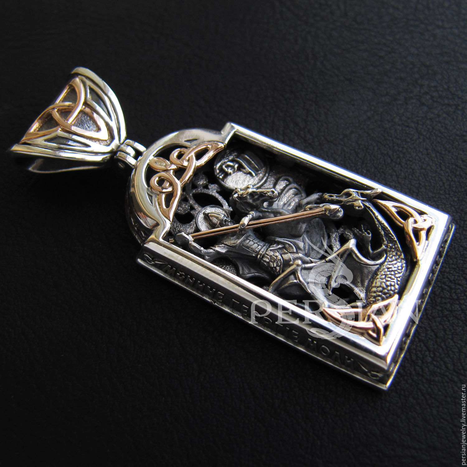 and pendant dragon belcher sterling gift solid the itm double medallion link chain st coin box george bracelet silver