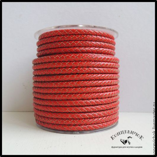 Для украшений ручной работы. Ярмарка Мастеров - ручная работа. Купить Красный Плетеный кожаный шнур 5мм Индия. Handmade.