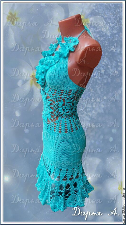 Купить Платье В Брянске