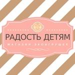"""""""Радость детям"""" (radost-detyam) - Ярмарка Мастеров - ручная работа, handmade"""