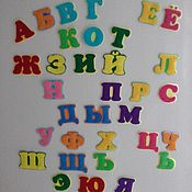 Куклы и игрушки handmade. Livemaster - original item Alphabet magnets. Handmade.