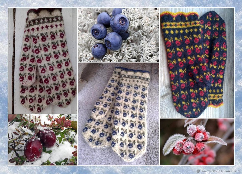 Mittens series 'Northern berries' of semi-coarse wool, Mittens, Saransk,  Фото №1