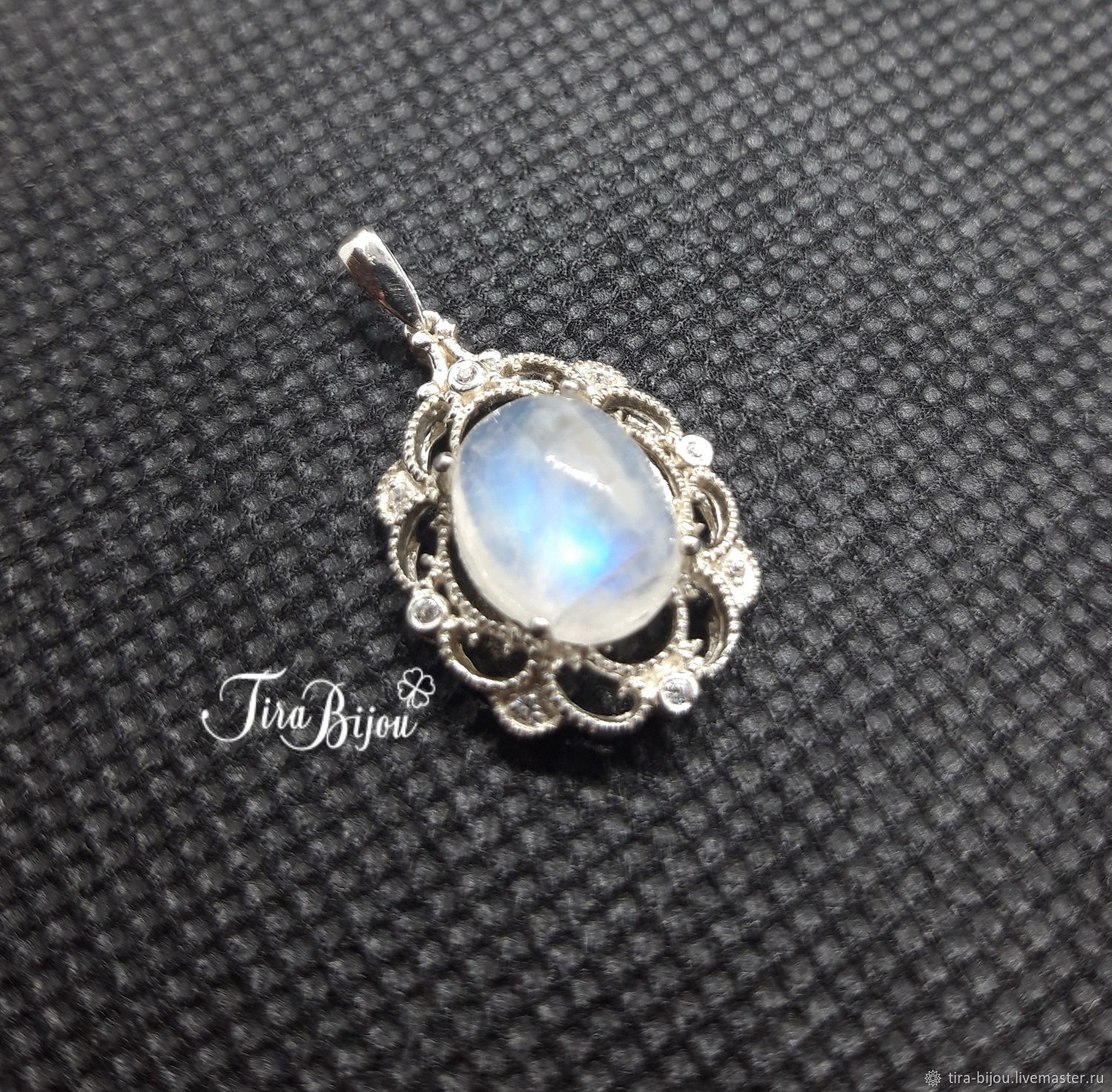 Silver pendant with moonstone (Adular), Pendant, Moscow,  Фото №1