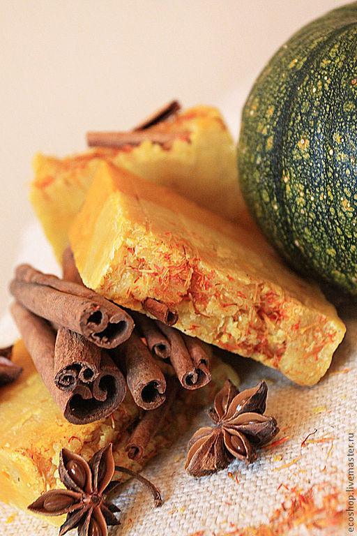 """Мыло ручной работы. Ярмарка Мастеров - ручная работа. Купить Натуральное мыло """"Пряная тыква"""". Handmade. Оранжевый, мыло для бани"""