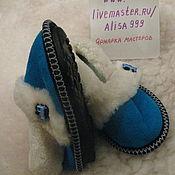 Обувь ручной работы handmade. Livemaster - original item Sheepskin Slippers 26-30.Hard sole. Handmade.
