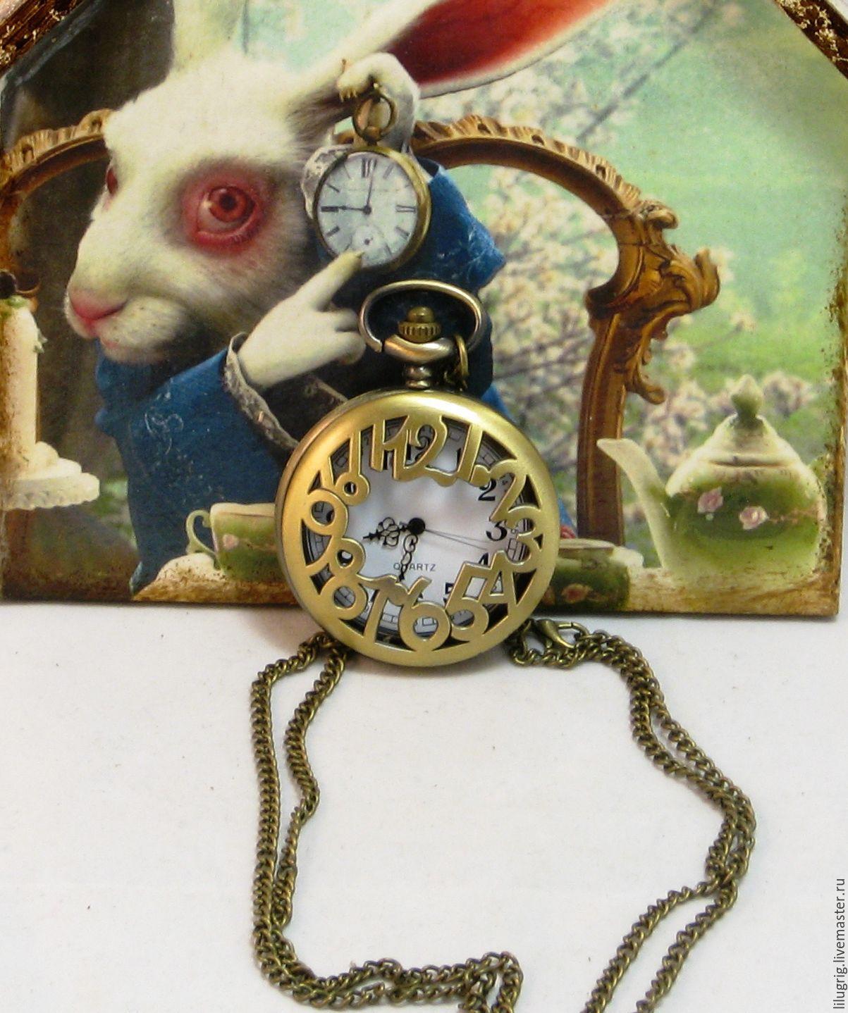 Подарок мужчине часы карманные заказ цветов с петербург