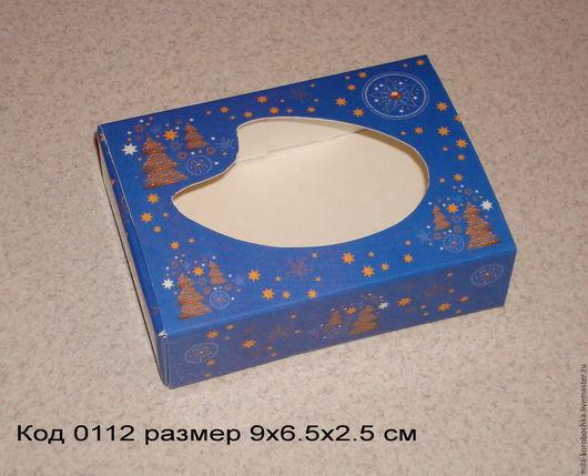 Коробочка для упаковки мыла  код 0112 размер 9х6.5х2.5 см