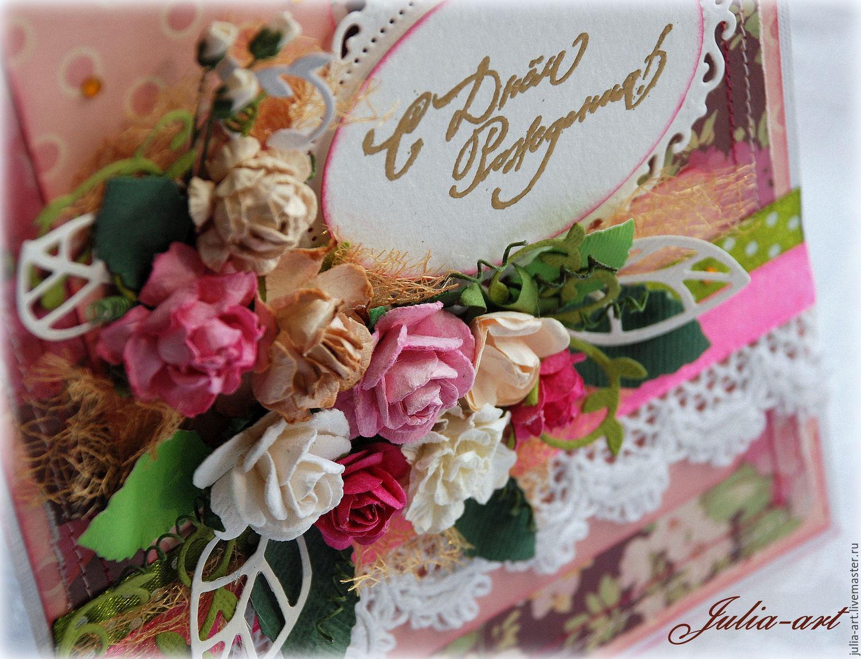 Открытка с цветами на др