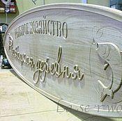 Дизайн и реклама ручной работы. Ярмарка Мастеров - ручная работа Вывеска из дерева. Handmade.