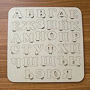 Куклы и игрушки ручной работы. Ярмарка Мастеров - ручная работа Алфавит вкладыш из фанеры азбука для детей. Handmade.