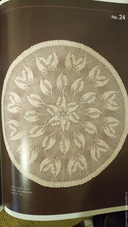 схемы скатертей из японских журналов по вязанию