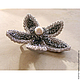 Starfish brooch made of beads and pearls, Brooches, Moscow,  Фото №1