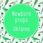 Маша (NewbornpropsUkr) - Ярмарка Мастеров - ручная работа, handmade