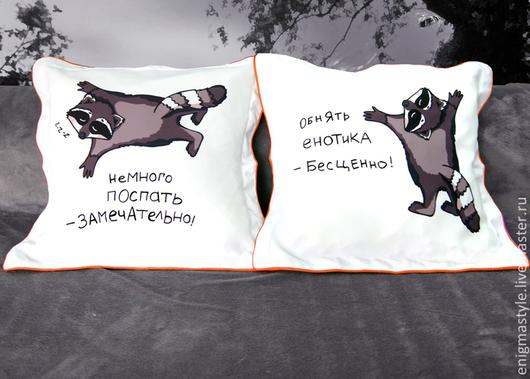 Текстиль, ковры ручной работы. Ярмарка Мастеров - ручная работа. Купить подушки Енот. Handmade. Подушки с енотиком, мягкие подушки
