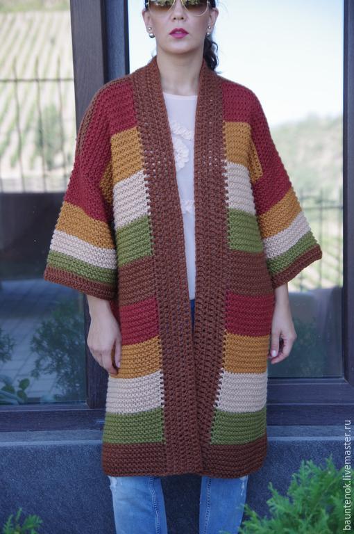 Кофты и свитера ручной работы. Ярмарка Мастеров - ручная работа. Купить Кардиган вязаный ''Пряная Осень''. Handmade. Кардиган
