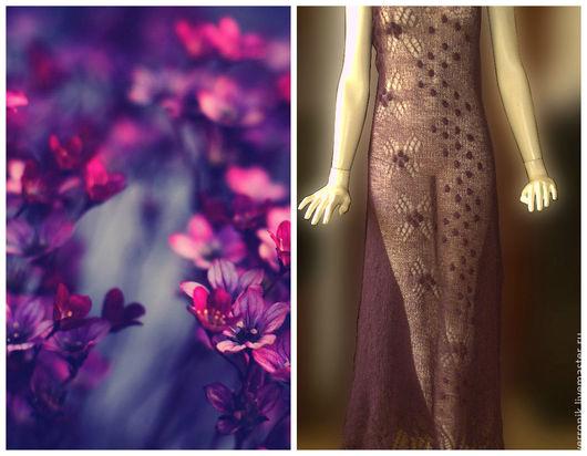 Платье В Пол Вязаное Купить