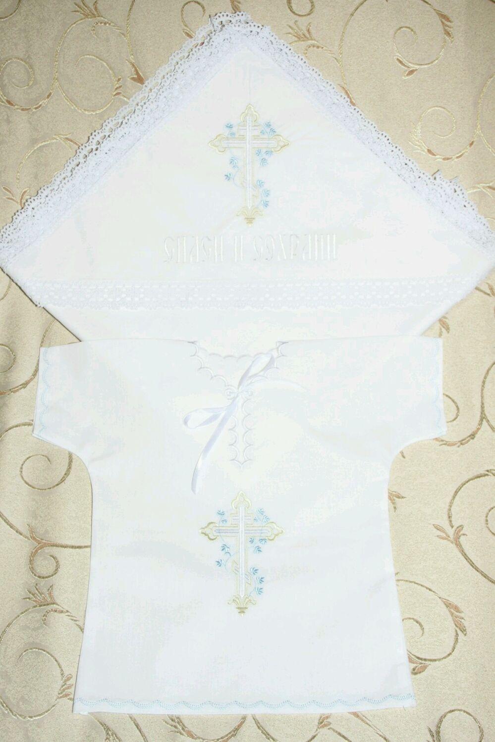 """Крестильный набор """"Лоза"""", Комплект для крещения, Москва,  Фото №1"""