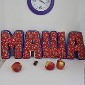Для дома и интерьера ручной работы. Ярмарка Мастеров - ручная работа Подушки-буквы Маша. Handmade.