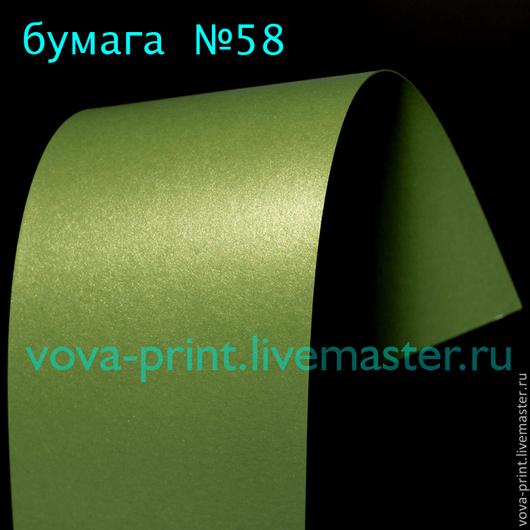 Бумага с зеленым отливом, А4, 300 гр/м2
