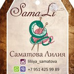 Samatova Liliya (SamaLi) - Ярмарка Мастеров - ручная работа, handmade