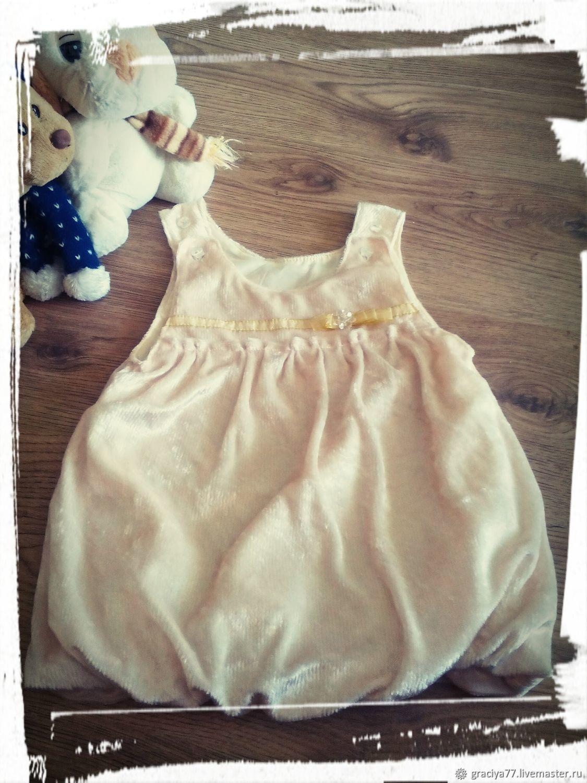 Детская одежда тип шар