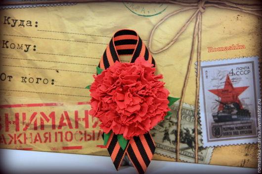 Брошь ко Дню Победы в виде красной гвоздики.Яркий цветок выполнен из фоамирана и украшает собой символическую Георгиевскую ленту. Работа Покусаевой Марины (Romashka).
