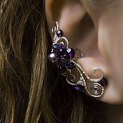"""Украшения ручной работы. Ярмарка Мастеров - ручная работа Кафф """"Фиолетовая жемчужина"""" (темно фиолетовый цвет, фиолетовые серьги). Handmade."""