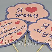 Свадебный салон ручной работы. Ярмарка Мастеров - ручная работа Таблички для фотосессии с разными надписями. Handmade.