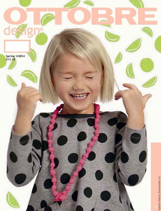 Обучающие материалы ручной работы. Ярмарка Мастеров - ручная работа. Купить № 1/2014 Журнал OTTOBRE design Kids Fashion. Handmade.