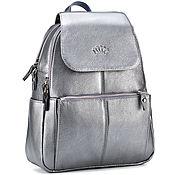 Сумки и аксессуары handmade. Livemaster - original item Leather backpack Daphne (silver). Handmade.