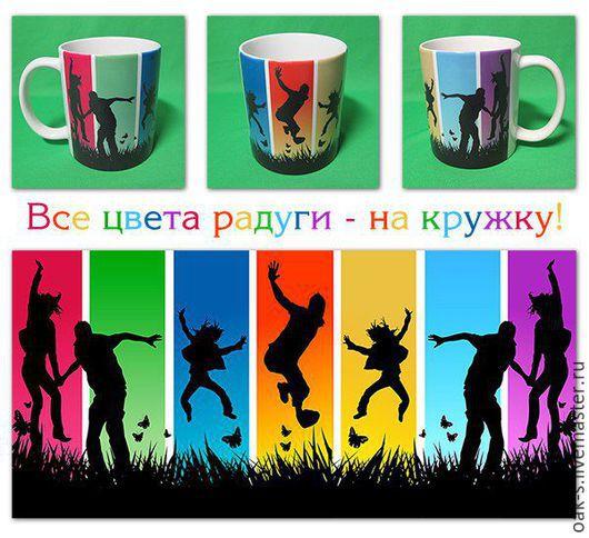 Керамические кружки с фотопечатью на заказ.  Высокое качество, индивидуальный поход к каждому клиенту. OAK-studio.ru