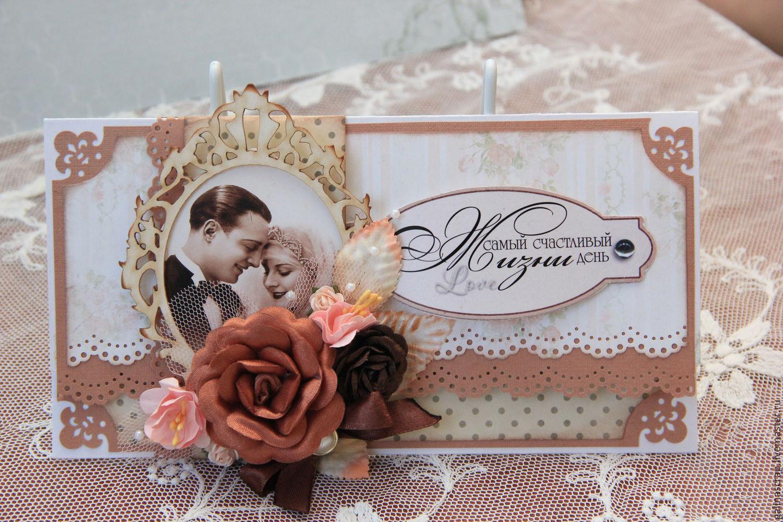 Именные открытки на свадьбах, бумаги открытки