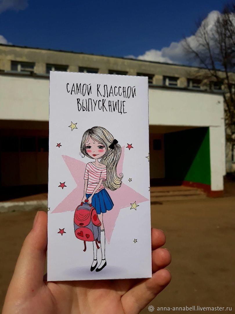 Шоколад ВЫПУСКНИКАМ, Сувениры с пожеланиями, Нижний Новгород,  Фото №1