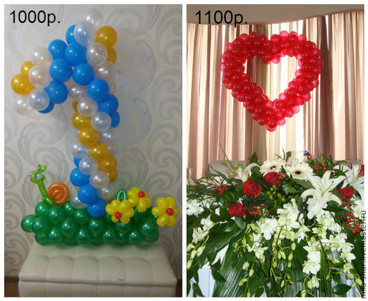 Праздничная атрибутика ручной работы. Ярмарка Мастеров - ручная работа. Купить цифры из воздушных шаров, фигуры из шаров. Handmade.