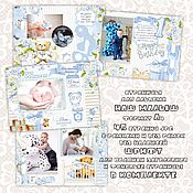 """Фотокартины ручной работы. Ярмарка Мастеров - ручная работа Странички для альбома А4 """"Наш малыш"""". Handmade."""