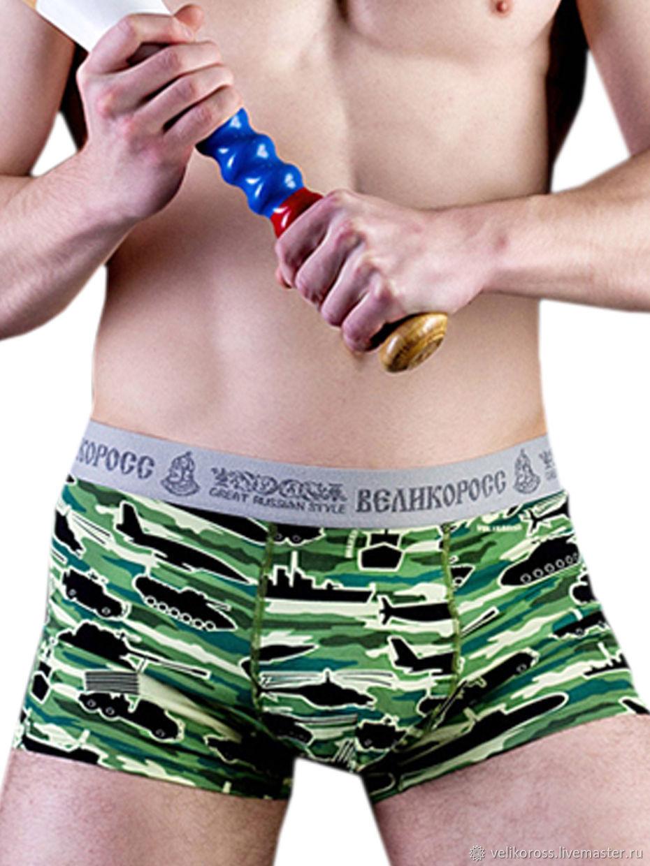 Мужские трусы ВЕЛИКОРОСС боксеры «Зелёные военные», Белье, Санкт-Петербург, Фото №1