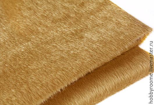 Шитье ручной работы. Ярмарка Мастеров - ручная работа. Купить Ткань Плюш 150 гр/кв.м цв.бежевый. Handmade.