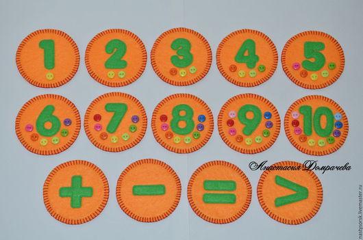 Развивающие игрушки ручной работы. Ярмарка Мастеров - ручная работа. Купить Счет из фетра с математическими символами и пуговками. Handmade. Фетр