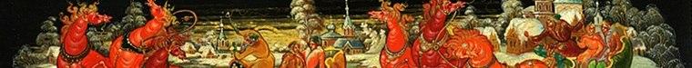 Палехская роспись (AnnaKosach)