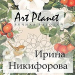 Ирина Никифорова (artplanet2) - Ярмарка Мастеров - ручная работа, handmade